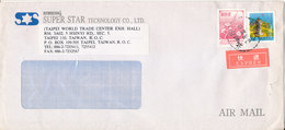 China Taiwan Taipei Express Cover Sent Air Mail To Czechoslovakia 3-8-1995 Topic Stamps Incl LIGHTHOUSE - 1945-... Republic Of China