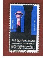 EGITTO (EGYPT) - SG 1196  - 1973  KARNAK TEMPLES, LUXOR   - USED ° - Usati
