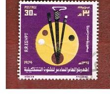 EGITTO (EGYPT) - SG 1235  - 1973  PLASTIC ARTS EXN.   - USED ° - Usati