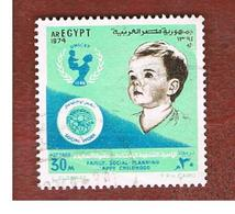 EGITTO (EGYPT) - SG 1238  - 1974 SOCIAL WORK DAY  - USED ° - Usati