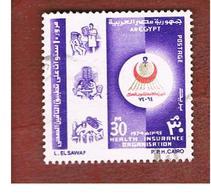 EGITTO (EGYPT) - SG 1244  - 1974 HEALTH INSURANCE ORGANIZATION  - USED ° - Usati