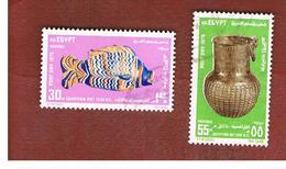 EGITTO (EGYPT) - SG 1248.1249   - 1975 POST DAY: ANCIENT TREASURES   - USED ° - Usati