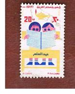 EGITTO (EGYPT) - SG 1255   - 1975 SCIENCE DAY   - USED ° - Usati