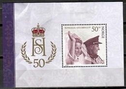 Norway 2018 Noruega / 50 Years Royal Wedding MNH 50 Años Boda Real / Cu10111  22-39 - Familias Reales