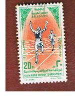 EGITTO (EGYPT) - SG 1266   - 1975 SPORTS: RUNNING   - USED ° - Usati