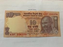 India 10 Rupees Gandhi Banknote 2015 Unc. #7 - India