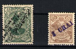 Irán Nº 237 Y 241. Año 1905 - Iran