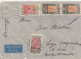 Cameroun Lettre Douala 1937 - Lettres & Documents