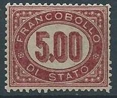 1875 REGNO SERVIZIO DI STATO 5 LIRE MNH ** - ED273-2 - Dienstpost