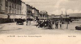 83 LA SEYNE SUR MER QUAI DU PORT FONTAINE REGONFLE ANIMEE CARTE PRECURSEUR VEUVE CLICHE UNIQUE - La Seyne-sur-Mer