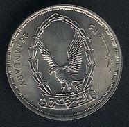 Ägypten, 20 Piastres 1988, Police Day, UNC - Aegypten