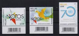 GREECE STAMPS 2015/ ANNIVERSARIES & EVENTS(barcode) -4/11/15-MNH-COMPLETE SET - Nuovi