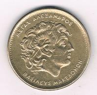 100 DRACHME  1992   GRIEKENLAND /6034// - Grèce
