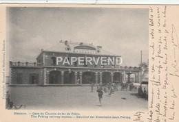 China  HANKOW Railway Station Post Used Ch1957 - China