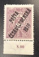 "1919 ""POSTA CESKOSLOVENSKA"" RARE UNISSUED STAMP (Hungary Hongrie Tchécoslovaquie Ungarn Tschechoslowakei Czechoslovakia) - Tchécoslovaquie"