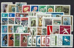 Bulgarien 60er Jahre - Briefmarken