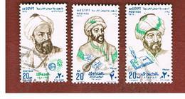 EGITTO (EGYPT) - SG 1277.1279   - 1975 ARAB PHILOSOPHERS  (COMPLET SET OF 3)  - USED ° - Usati