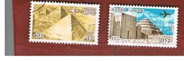EGITTO (EGYPT) - SG 1335.1336   - 1978  ART WORKS  - USED ° - Usati