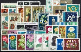 Bulgarien 60/70er Jahre - Briefmarken