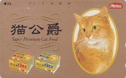 Rare Télécarte Japon / 110-011 - ANIMAL - CHAT Roux ** HEINZ Food ** - CAT Japan Phonecard - KATZE - 5004 - Chats