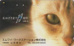 Rare Télécarte Japon / 110-011 - ANIMAL - CHAT Roux  - CAT Japan Phonecard - KATZE -GATTO - GATO -  5006 - Gatos