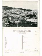 CPA AK VLADIVOSTOK General View RUSSIA (309081) - Russie