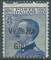 1918-19 VENEZIA GIULIA EFFIGIE 25 CENT MNH ** - RA26 - 8. WW I Occupation