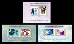 North Korea 1995 Mih. 3743/48 Kim Il Sung Will Always Be With Us MNH ** - Corée Du Nord