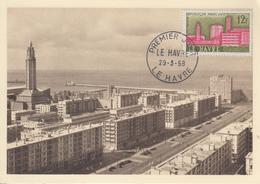 Carte  Maximum  1er  Jour    FRANCE    LE  HAVRE   1958 - Cartoline Maximum