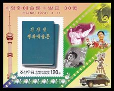 North Korea 2003 Mih. 4635 (Bl.545) Kim Jong Il's Classic Work On The Art Of Cinema MNH ** - Corée Du Nord