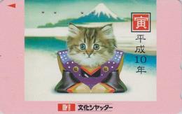 Télécarte Japon / 110-016 - ANIMAL - CHAT & MONT FUJI 1 - CAT Japan Phonecard - KATZE  - GATTO - GATO - 5013 - Chats
