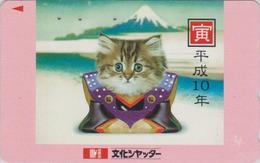 Télécarte Japon / 110-016 - ANIMAL - CHAT & MONT FUJI 2 - CAT Japan Phonecard - KATZE  - GATTO - GATO - 5014 - Chats