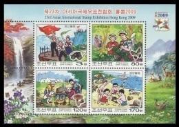 North Korea 2009 Mih. 5437/40 (Bl.719) Children's Union Camp MNH ** - Corea Del Norte