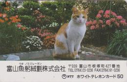 Rare Télécarte Ancienne Japon / 110-011 - ANIMAL - CHAT Roux & Fleur - CAT & Flower Japan Phonecard - KATZE - 5023 - Chats