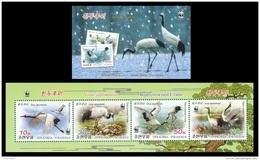 North Korea 2014 Mih. 6131/34 Fauna. WWF. Birds. Red-Crowned Crane (booklet) MNH ** - Korea, North