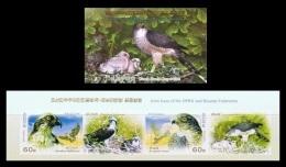North Korea 2014 Mih. 6153B/54B Fauna. Birds (booklet) (imperf) (joint Issue North Korea-Russia) MNH ** - Korea, North