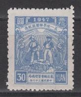 NORTH-EAST CHINA 1947 - Labour Day  MNGAI - Cina Del Nord-Est 1946-48