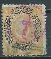 Timbre Turquie 1858 - 1858-1921 Osmanisches Reich