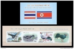 North Korea 2015 Mih. 6203B/04B Fauna. Birds (booklet) (imperf) (joint Issue North Korea-Thailand) MNH ** - Korea, North