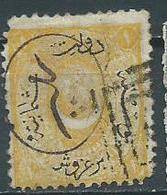 Timbre Turquie 1858 - Usati