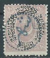 Timbre Turquie 1858 - Oblitérés