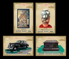 North Korea 2019 Mih. 6566/69 Gifts Presented By Kim Il Sung. Tiger. Porcelain. Car ZIS. Jewellery Box MNH ** - Corée Du Nord