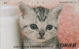 Rare Télécarte Japon / 110-55273 - ANIMAL - CHAT - CAT Japan Phonecard - KATZE - GATTO - GATO - 5028 - Chats