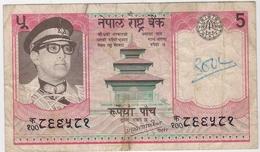 Nepal 5 Rupees 1974 (1) P-23 /003B/ - Nepal