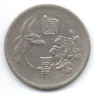 Taiwan 1 Yuan 1960 - Taiwan