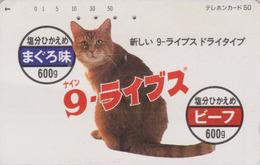 Télécarte Japon / 110-011 - ANIMAL - CHAT Roux ** 9 LIFES ** - CAT Japan Phonecard - KATZE - GATTO - GATO - 5030 - Katten