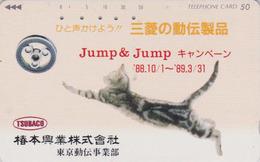 Télécarte Japon / 110-60831 - ANIMAL - CHAT ** JUMP & JUMP ** - CAT Japan Phonecard - KATZE - GATTO - GATO - 5031 - Katten