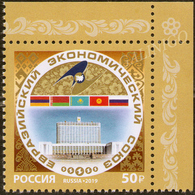 2019-2526 Russia 1v-corner ( (joint Issue With  Belarus-Kazakhstan-Kyrgyzstan)  1v Eurasian Economic Union (EURASEU)  ** - 1992-.... Federation