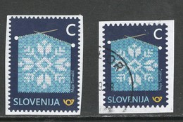 Slovenië, Yv  Jaar, Gestempeld - Slovénie
