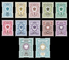 Russia 2019 Mih. 2727/38 Definitive Issue MNH ** - 1992-.... Federation